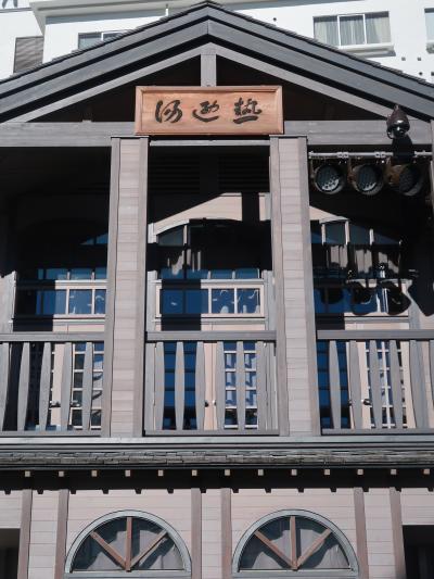 草津温泉-3 温泉街 朝の散歩 西の河原公園まで ☆老舗旅館の玄関先をみながら