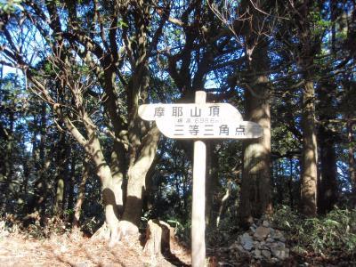 摩耶山(2) 今回初めて三角点に行きました