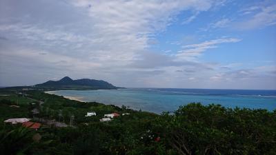 南ぬ島・サーユイユイ(1)石垣島