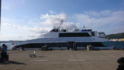 地球の駆け抜け方4~北の大地のその先へ、サハリン紀行~Vol1 フェリーで行くサハリン!eVISAの取得から乗船まで。