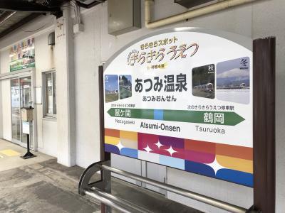 冬の鉄道旅飲み歩き4-4(鶴岡、新潟)