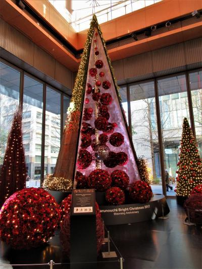 2017年12月 東京1日目 その2 丸の内・東京駅周辺 ツリーを探して昼間の散策