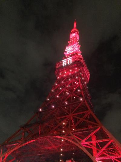 東京タワー60周年 2018 in Tokyo