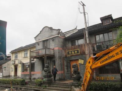 上海の浦東三林塘古鎮・中林街