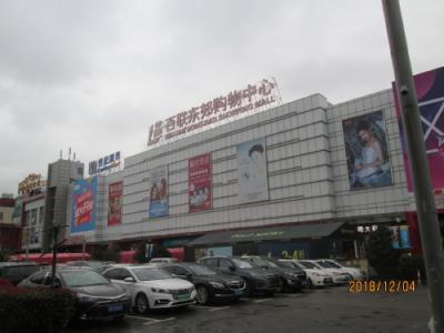 上海の御橋・百聯東郊購物中心・モール