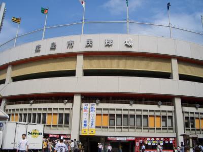 2005秋 広島遠征3:広島 世界遺産原爆ドームと平和記念公園と市民球場
