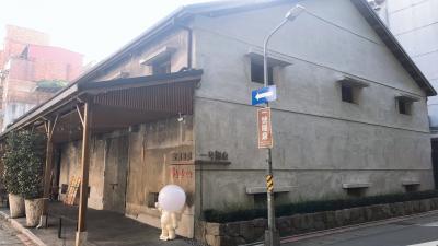 2018.12 3年ぶりの冬の台北は暑かった【後編】