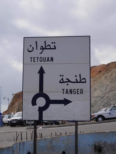 【南スペイン・北モロッコ】2/9作目 ゜*・国境を越えてモロッコ入境、青い村シャウエンへ!編・* ゜