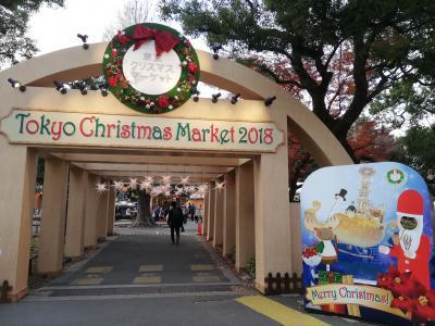 日比谷公園 クリスマスマーケット  2018年12月