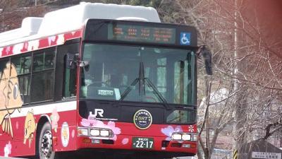 鉄&バス&一般人も巻き込んで異種交流旅。みんなで気仙沼線BRTに乗ってきた。