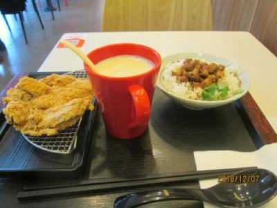 上海の嘉定北・永和大王・安くて美味い