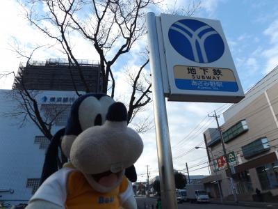 グーちゃん、豊川稲荷へ行く!(高速バスに乗る前は大も小も放出せよ!編)