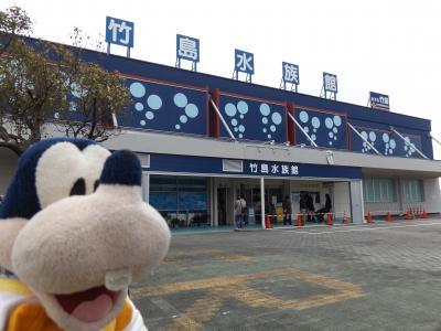 グーちゃん、蒲郡へ行く!(激レアさんの竹島水族館に行ってみた!編)