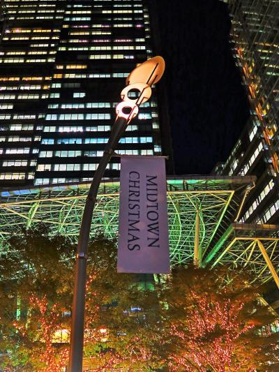 六本木-2 六本木ヒルズ・東京ミッドタウンあたり 夜景 ☆クリスマス商戦が始まるころ
