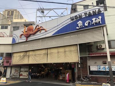 ぶらっと関西  大阪・明石