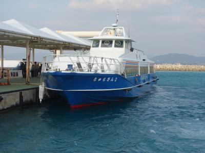 竹富島から小浜島へ船のたび。今回はたくさん船に乗りました。