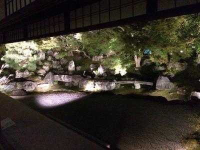 京都大阪弾丸6