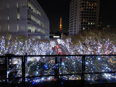 2018年12月 東京 1日目 その1 国立新美術館と六本木ヒルズのイルミネーション