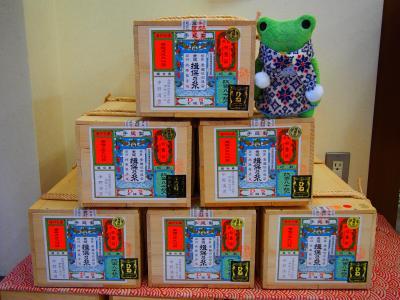姫路城と美味しい室津の牡蠣 4