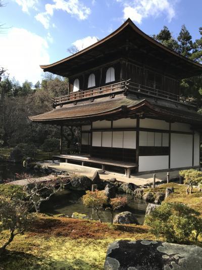 青春18切符で行く京都、金銀ぶらり旅-後編-