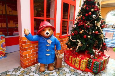 香港★クリスマス2018 パディントンに会いに黄金海岸まで ~黄金海岸商場Gold Coast Piazza・黄金泳灘~