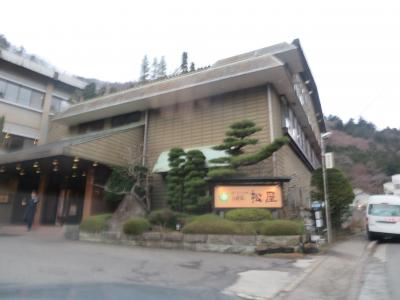 湯ったりの宿 松楓楼 松屋に宿泊しました
