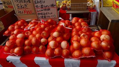 平成最後の2泊3日の帰省(04) 道の駅 東浦ターミナルパークでお土産買い込み。