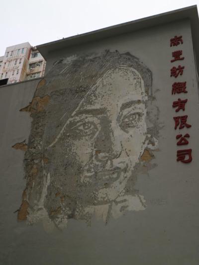 香港 北角-春秧街,荃灣-南豊紗廠