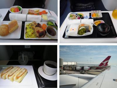 2016年9月【1】再訪!ANAビジネスクラスで行く2度目のシドニー旅行(出発、ダイニングh満喫、NH879便機内食紹介)