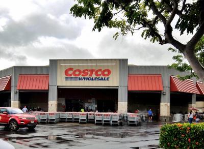 ハワイ の コストコへ行ってきました♪