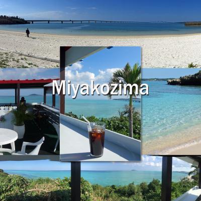 沖縄オープンホテル3-宮古島観光、宮古サンセットビーチ、砂山ビーチ、ランチは「宮膳いしい」で、カツオの塩たたき定食、池間島の絶景カフェ「OHAMAテラス」-