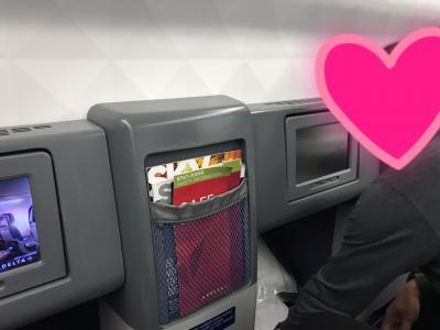 デルタ航空ビジネスクラスで行くハワイ~復路~