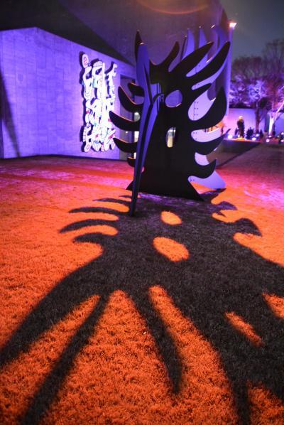冬の箱根散策 美術館巡り ポーラ美術館、彫刻の森美術館
