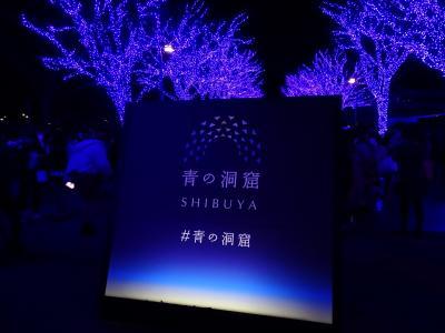 青の洞窟 SHIBUYAに行って来ました