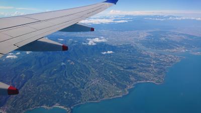 台湾(台北・高雄)5泊6日[6]…西門町散策&台湾から日本へCI170搭乗