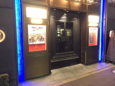2018年2人 忘年会?ブルーノート東京でディナーとジャズを堪能して、渋谷周辺のイルミネーションをハシゴしてみました