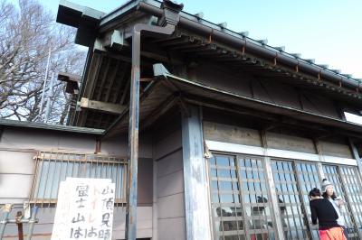 大山阿夫利神社本社