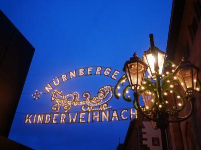 冬のドイツ!前編・フランクフルトとニュルンベルグのクリスマスマーケット巡り