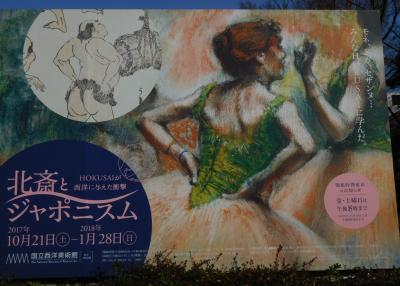 2018年12月 東京2日目 上野 国立西洋美術館と東京都美術館で美術展を見ました。