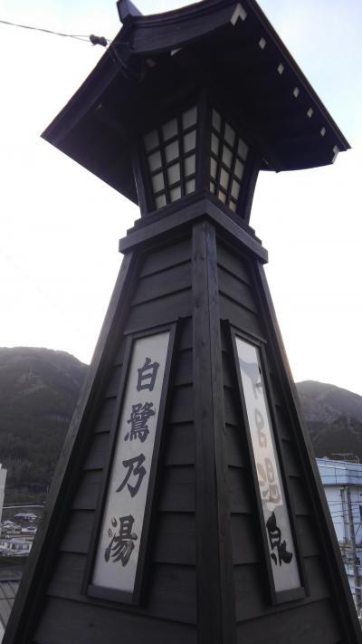2018.12~2019.1 下呂温泉