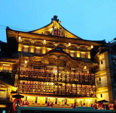 2018年12月 京都四條南座 吉例顔見世興行 観劇の旅