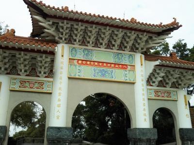 2018冬台湾 19 八卦山乙未戦争紀念公園と文学歩道