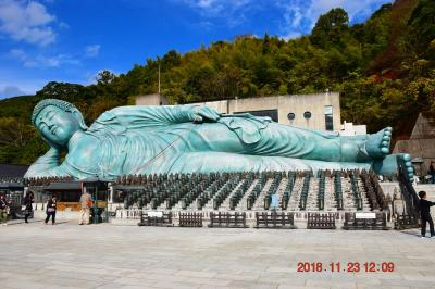 2018 晩秋の福岡へ・・・3日目-2 大きさでは日本最大!ブロンズ製では世界最大!の涅槃像がある城戸南蔵院