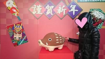 熱田神宮で平成最後のカウントダウン