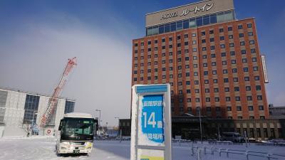 年末の北海道の旅第2弾、目指せ!、札幌、旭川