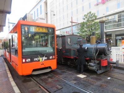 松山・ホテル泰平に宿泊して路面電車で市街散策