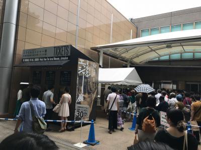 上野の森美術館でエッシャー展(2018年7月)