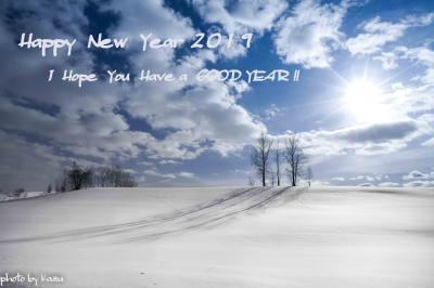 「月刊美瑛12月号」~今年は雪が少なめですね編~