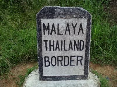 イポー(マレーシア)→ベトン(タイ)へ…バス&徒歩&ヒッチの陸路国境越え