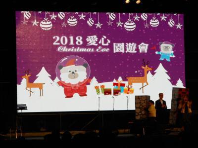 クリスマスin台湾(残念ながら雨)(2)「新北市市民広場イルミネーション」